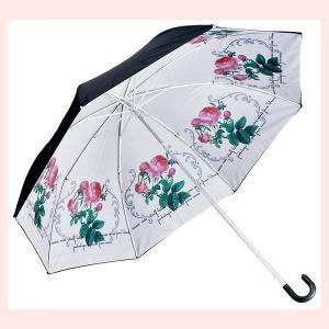 ローズ柄の晴雨兼用折りたたみ傘(ピエールジョゼフルドゥーテ/ピンク)|sshana