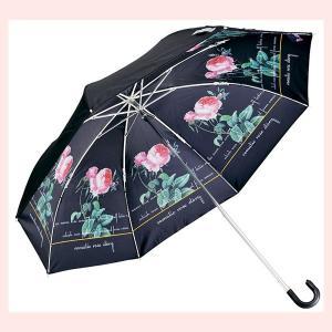 ローズ柄の晴雨兼用折りたたみ傘(ピエールジョゼフルドゥーテ/ネイビー)|sshana