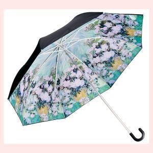 世界の名画晴雨兼用折りたたみ傘(ゴッホ/ホワイトフラワー) sshana