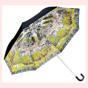 世界の名画晴雨兼用折りたたみ傘(クリムト/ドナウ河沿い)|sshana