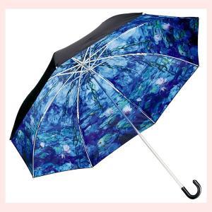 世界の名画晴雨兼用折りたたみ傘(モネ/睡蓮) sshana