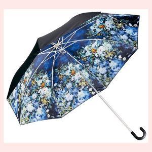 世界の名画晴雨兼用折りたたみ傘(ルノワール/ホワイトフラワー) sshana