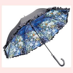 名画フリル晴雨兼用ジャンプ傘(ルノワール/ホワイトフラワー) sshana