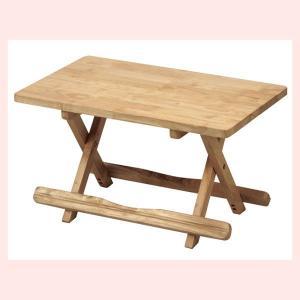 『ラバーウッド』折りたたみ式テーブル(角A)|sshana