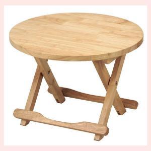『ラバーウッド』折りたたみ式テーブル(丸A)|sshana