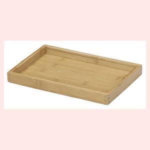 『竹』四角タイプ陳列トレー「30×20×3cm」|sshana