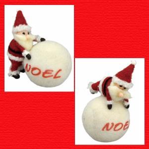 『クリスマス』ウールのスノーボール(サンタ/2種類|sshana