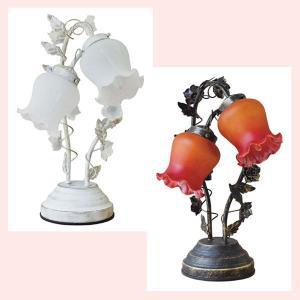 ローズアームランプ(2灯)/2種類|sshana