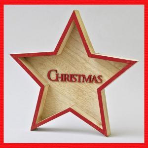 『クリスマス』木製スターサイン(S)|sshana