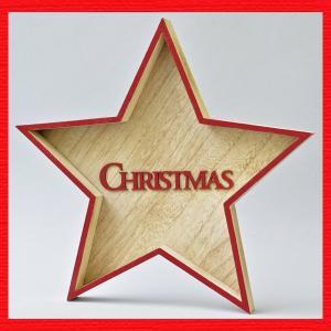 『クリスマス』木製スターサイン(L)|sshana