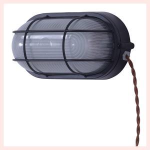 ブラケットライト(LHT-729)|sshana