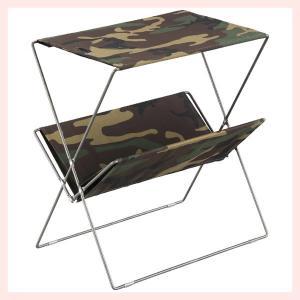 フォールディングサイドテーブル(MIP-91CM)/カモフラージュ|sshana