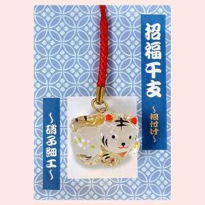 寅 金彩硝子飾り・根付(2Pセット) E-55|sshana