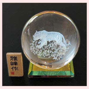風水福寅 クリスタルボール N-34 sshana