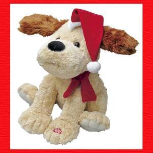 『クリスマス』ミミバタドッグのおもちゃ|sshana