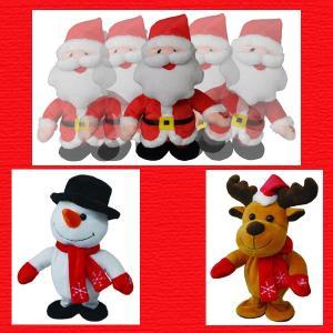 『クリスマス』サイドステップのおもちゃ/3種類|sshana