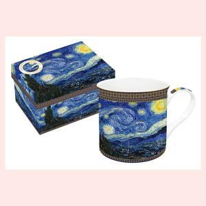 ギフトボックス入りの名画ロイヤルマグカップ(ゴッホ/星が輝く夜)|sshana