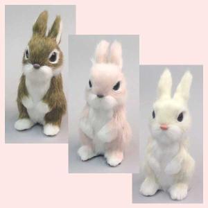 かわいいウサギの置物(立ち)/3種類|sshana