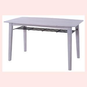 ブリジットダイニングテーブル/ホワイト|sshana