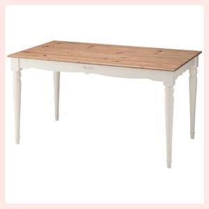 ビッキーダイニングテーブル(135cm)|sshana
