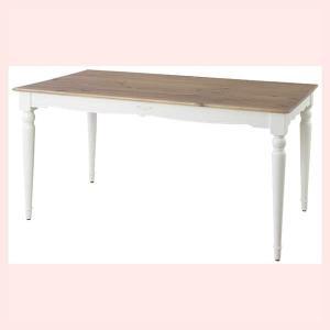 ビッキーダイニングテーブル(150cm)|sshana