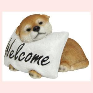 レジン製のリアルドッグオブジェ/柴犬(ウェルカムクッション)|sshana
