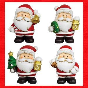 『クリスマス』レジン製の置物/プランプサンタ(アソート4Pセット)|sshana