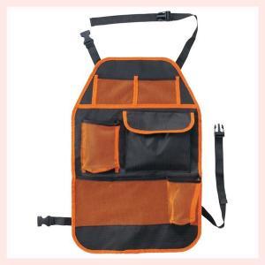 自動車シートポケット B 7456