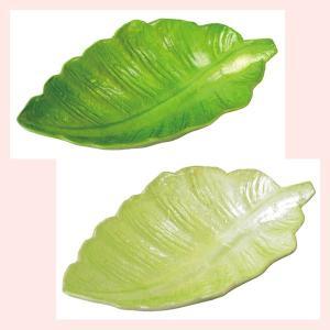カピス貝のリーフ型トレイ(ウェイブ)3Pセット/2種類|sshana