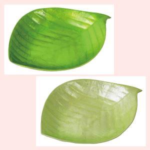 カピス貝のリーフ型トレイ(プレーン)3Pセット/2種類|sshana