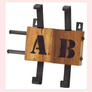 アルファベットウォールハンガー(S)/AB|sshana