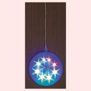 8パターンスターボールライト(15cm)|sshana