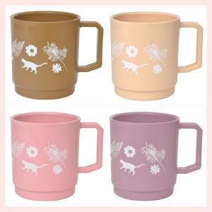 樹脂製マグカップ(プロムナードParis)/4種類|sshana