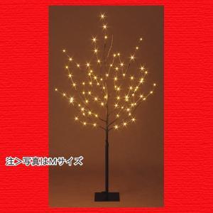 『クリスマス』アイアン製ブランチツリーライト(コパーL)|sshana