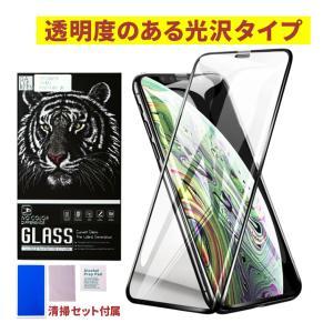 【専門店だけの特別特価】  ■対応機種: ・iPhone5/5s iPhoneSE と同じです)/6...