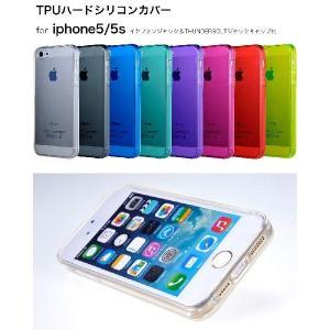 cf4a60499a iPhone5s ケース カバー クリア シリコン スマホケース メンズ レディース TPUハード 衝撃吸収 iphone5ケース セミハード  Amazon でも発売中 おしゃれ