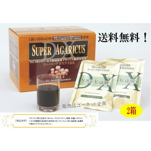 スーパーアガリクスDX30袋 x2箱セット 特価 金秀バイオ アガリクス茸 沖縄健康食品|ssi
