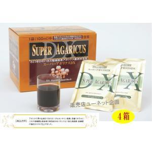 スーパーアガリクスDX30袋(約30日分)x4箱特価 金秀バイオ 沖縄健康食品|ssi