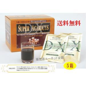 スーパーアガリクスDX30袋(約30日分)x5箱特価 金秀バイオ 沖縄健康食品|ssi