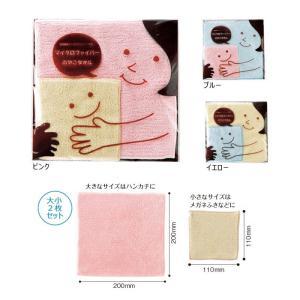 マイクロファイバー おやこタオル 23896 【包装不可】【色指定不可】|sskgift