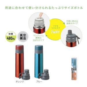 2WAYスタイリングボトル 29870 【包装不可】【色指定不可】|sskgift