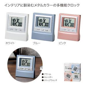 メタルカラーデスククロック 31358【包装不可】【色指定不可】|sskgift