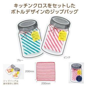 マルチボトルバッグ&キッチンクロス 31882 【包装不可】【色柄指定不可】