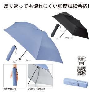 晴雨兼用 スマホより軽い丈夫な折傘 33207 色指定不可|sskgift