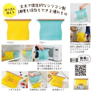 シリコン調理保存バッグ 33516 【包装不可】【色柄指定不可】|sskgift