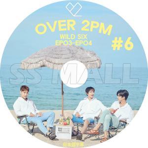 K-POP DVD 2PM OVER 2PM #6 Wild SixEP03-EP04 日本語字幕あり ツーピーエム KPOP DVD|ssmall