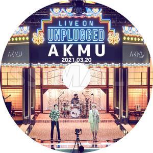 K-POP DVD AKMU UNPLUGGED 2021.03.20 楽童ミュージシャン KPOP DVD|ssmall