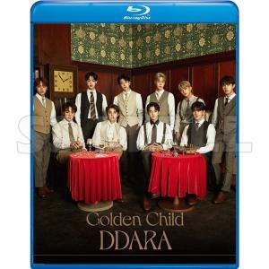 Blu-ray Golden Child 2021 BEST COLLECTION Burn It ゴールデンチャイルド ブルーレイ KPOP DVD メール便は2枚まで|ssmall