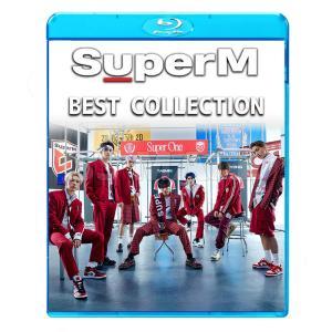Blu-ray SuperM 2020 BEST COLLECTION ONE スーパーエム ブルーレイ KPOP DVD メール便は2枚まで|ssmall