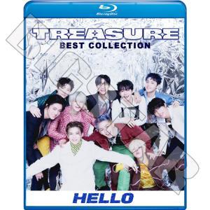 Blu-ray TREASURE BEST COLLECTION My Treasure トレジャー ブルーレイ KPOP DVD メール便は2枚まで ssmall